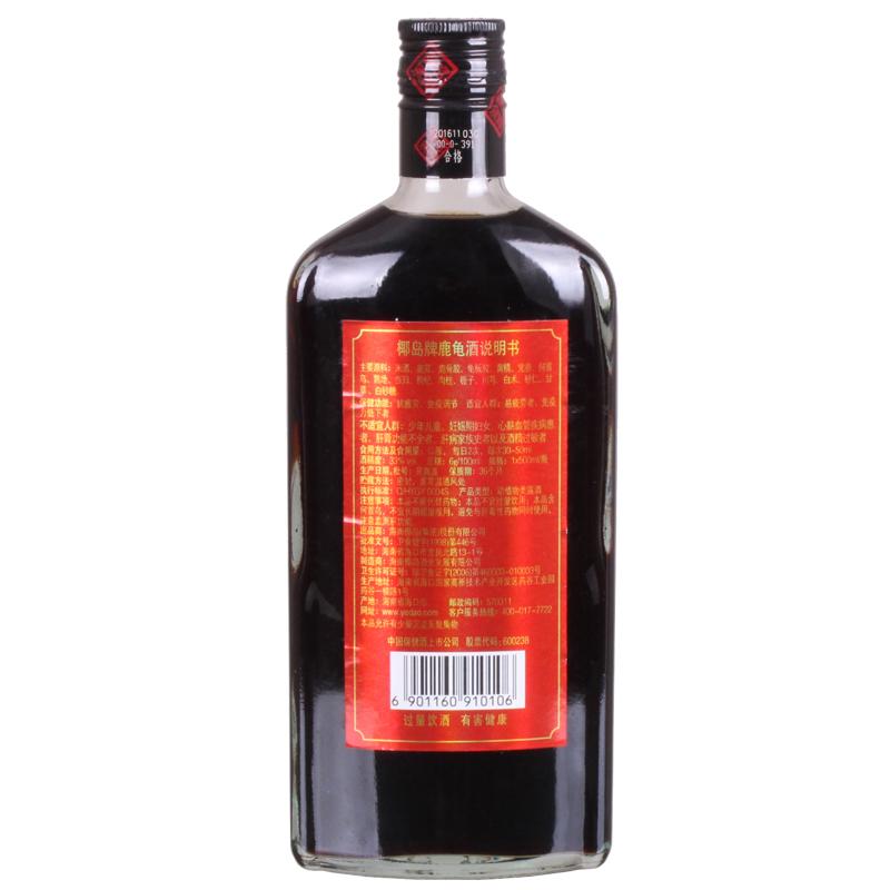 瓶露酒酒水特价包邮 6 500ml 度海南椰岛牌保健酒 33 椰岛鹿龟酒