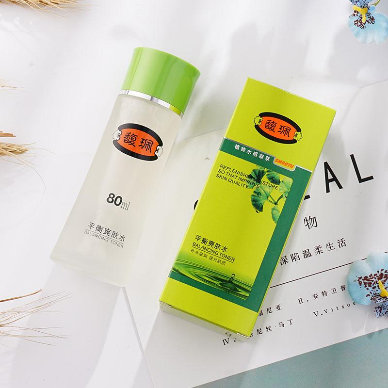 馥珮夏季柔膚水女補水保溼水平衡爽膚水收縮毛孔控油化妝水潤膚水