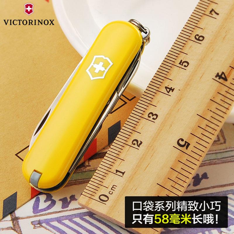 原装正品瑞士军刀58mm典范系列0.6223维氏迷你多功能折叠瑞士刀