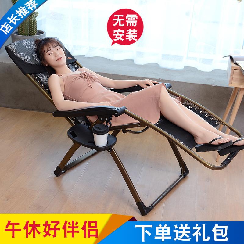 摺疊躺椅辦公室床午休午睡椅懶人便攜靠背椅子家用休閒沙灘多功能