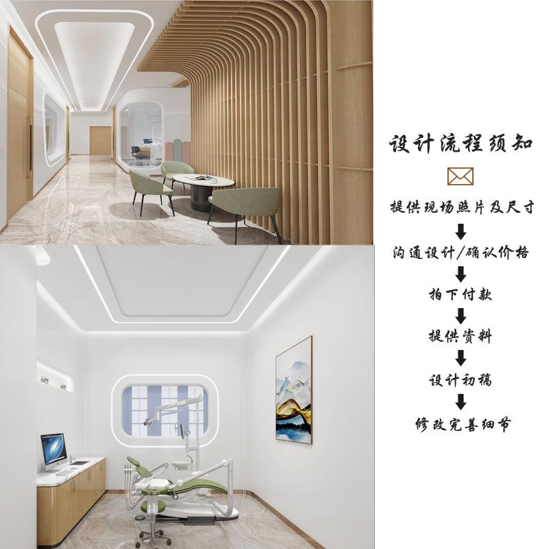 牙科设计口腔诊所装修设计LOFT三居室上海市商铺KTV300㎡(含)以上