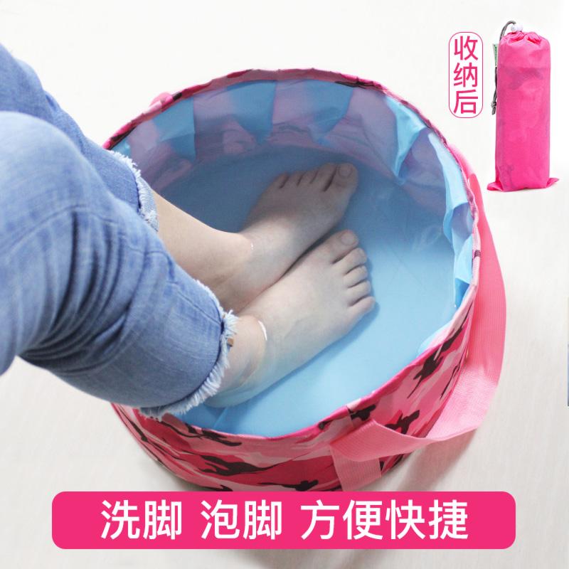 旅行摺疊水盆攜帶型可摺疊水桶洗臉盆泡腳盆可裝熱水洗衣釣魚水桶