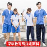 Yuda Shenzhen school uniform pants trousers men and women middle school growth sleeve coat junior high school sports suit autumn and winter wear class service