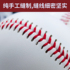 Sada official elementary school students 10 inch softball soft and hard solid children's game training to play baseball ball