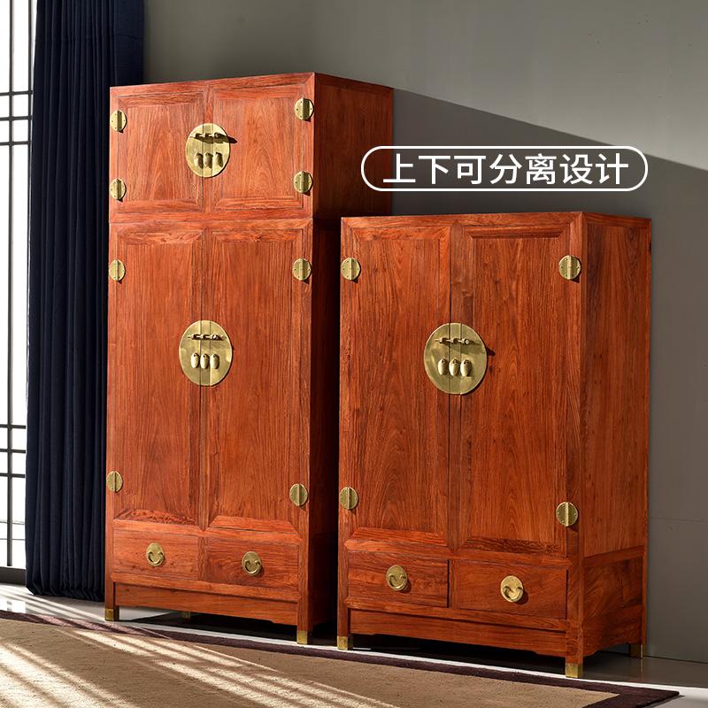 缅甸花梨红木衣柜大果紫檀独板顶箱柜一木八开素面大衣橱储物家具