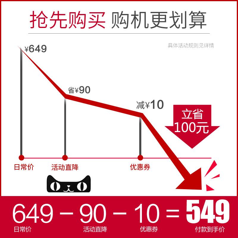 飞利浦电动剃须刀男士充电式刮胡刀官方旗舰店S5091正品全身水洗