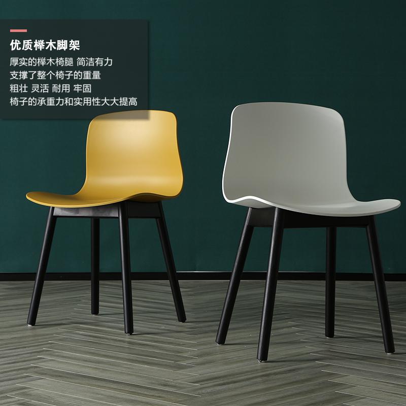 霍客森现代简约餐椅北欧实木椅白色休闲咖啡厅书店餐椅子家用靠背