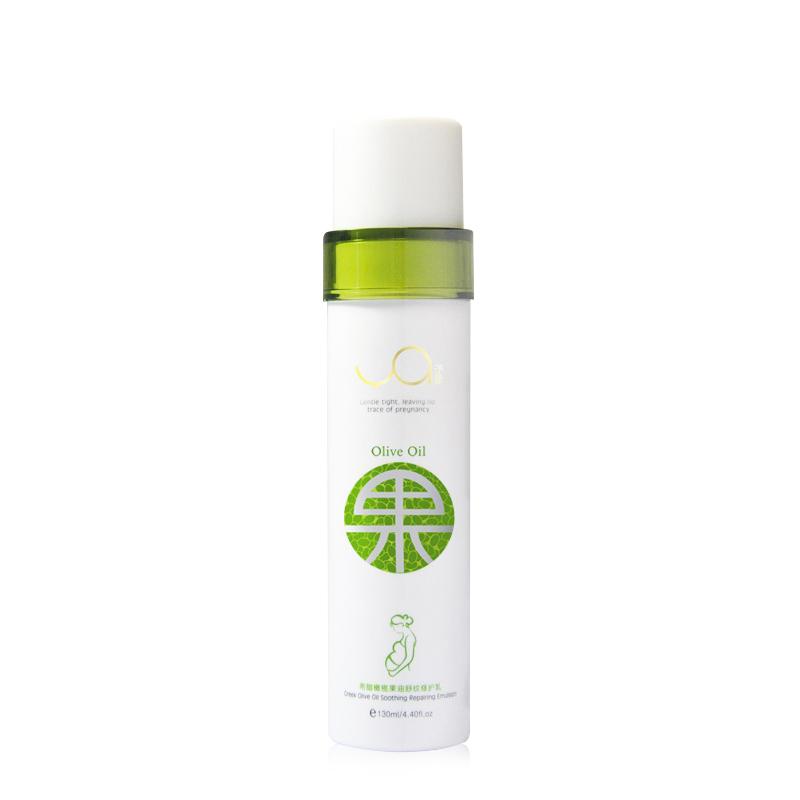 予爱孕妇橄榄油护肤乳补水保湿滋润滋养孕期专用护肤品修护肚纹女