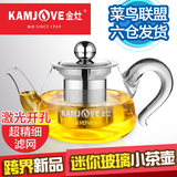 Golden stove AM-718 handmade glass teapot elegant cup teapot glass tea set teapot filter household
