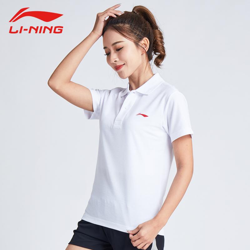 李宁运动t恤女短袖夏季新款透气翻领t恤女正品半袖女士运动Polo衫