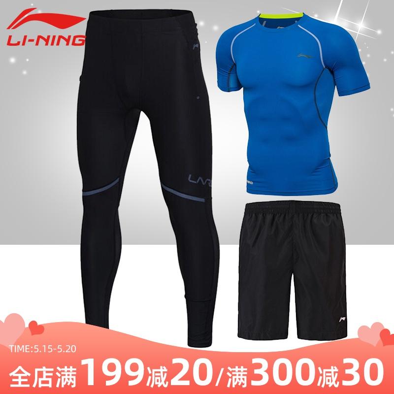 李宁健身套装男跑步运动服夏季上衣健身服紧身裤紧身衣男士健身裤