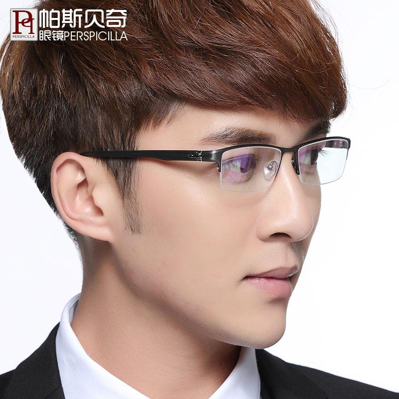 眼镜框男纯钛眼镜架近视眼镜男半框超轻成品光学变色眼睛框配眼镜