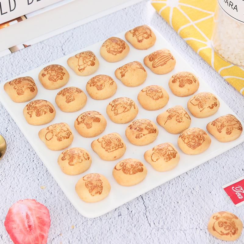 50g 味夹心饼干儿童软心小点心休闲零食 6 熊猫 Meiji 明治 町田零食
