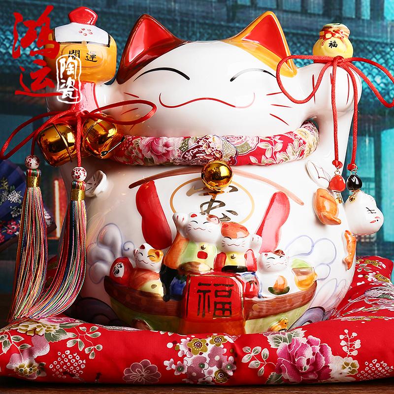 日本正版招財貓擺件14寸特大號儲氣罐存錢罐陶瓷店鋪開業創意禮品
