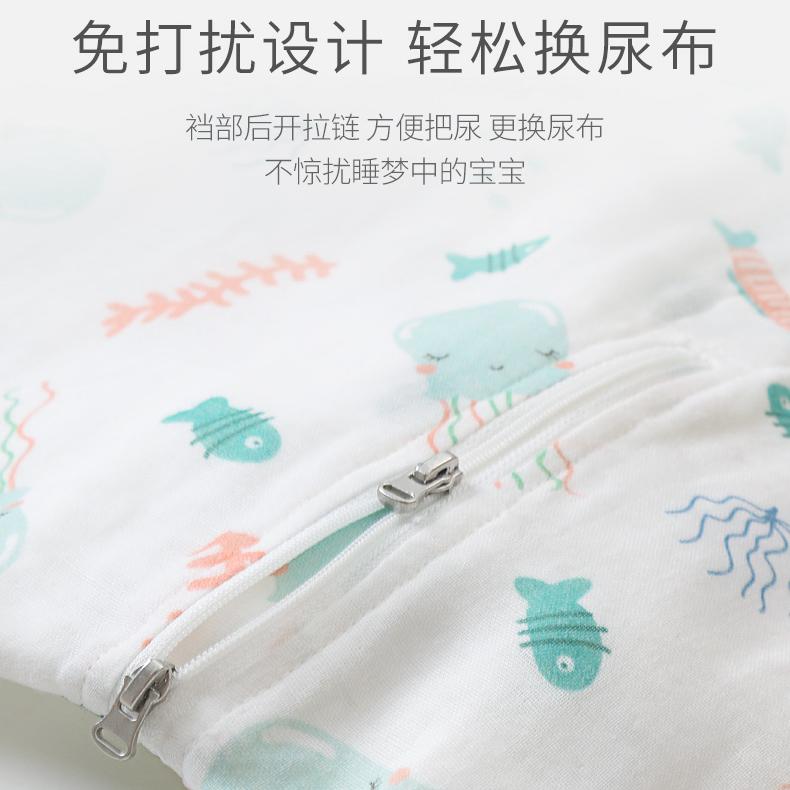 南极人婴儿睡袋儿童宝宝防踢被分腿纯棉纱布夏季空调房夏天超薄款