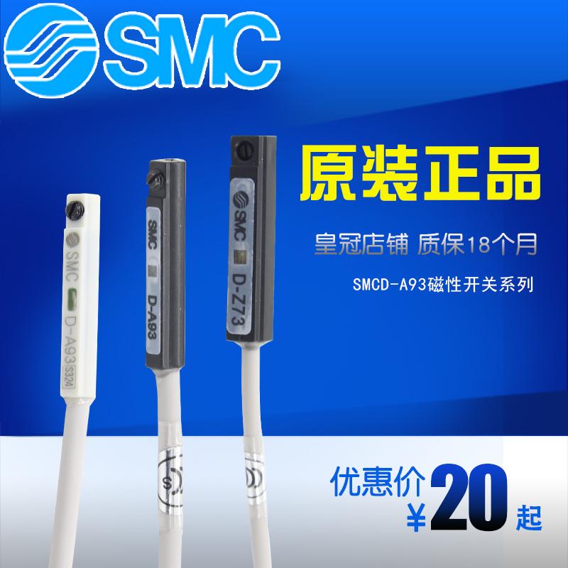 SMC磁性开关D-M9B-M9N-M9P-M9BV-M9NV-F8N-F8B-F8P-Y59A-59B