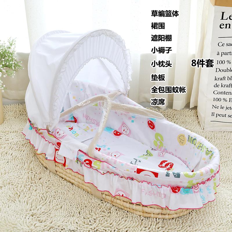 婴儿提篮 婴儿手提篮 便携式车载新生婴儿篮草编睡篮宝宝摇篮