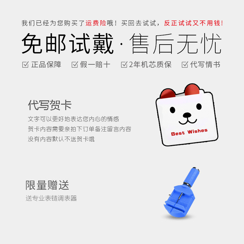 韩版简约手表女学生细带小巧精致潮流链条气质防水情人节礼物