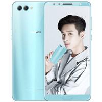 Huawei/华为 nova 2S全网通4G智能人脸识别6.0寸八核双卡 NFC手机 (¥858)