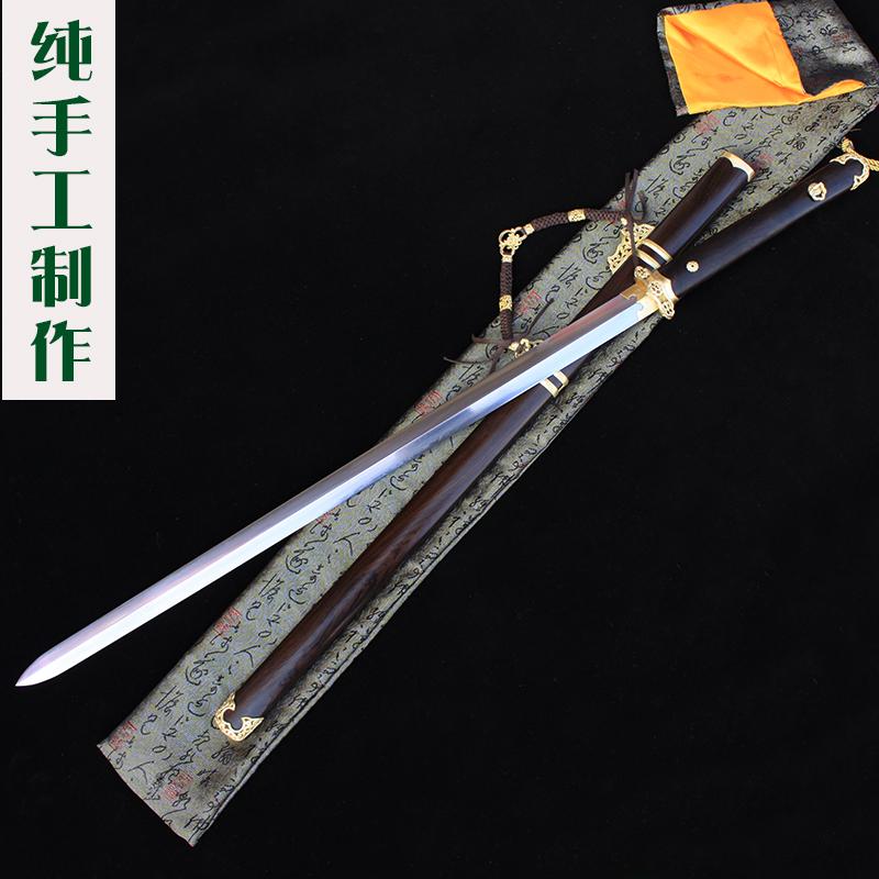 古剑轩覆土烧刃唐剑花纹钢龙泉剑宝剑龙泉精品硬度未开刃