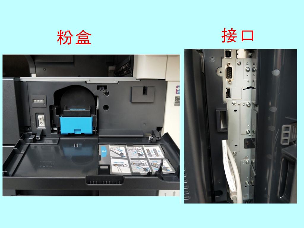 一体机复合机双面激光打印复印彩色扫描 a4 a3 黑白复印机 BH363 柯美