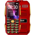 4G full Netcom Haoxuan H12 military three-proof old machine big screen big characters loud old mobile phone long standby genuine mobile telecom version student female key function spare mobile phone