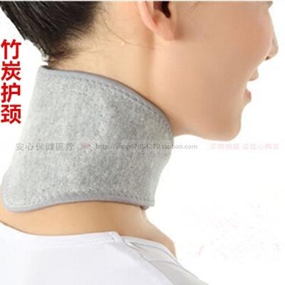 竹炭託瑪琳自發熱護頸帶磁療保暖 護頸保健保暖防頸椎脖子疼