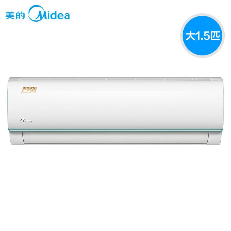 匹变频冷暖壁挂式空调挂机 1.5 大 WDCN8A3 35GW KFR 美 Midea