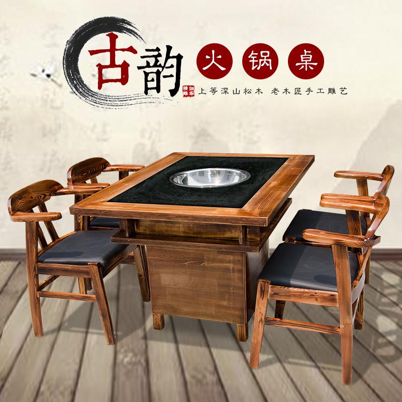家用燃气灶韩式烤涮桌