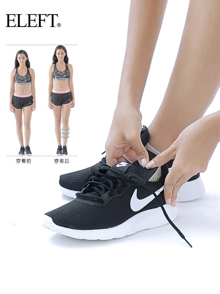 增高鞋垫男士女式隐形休闲运动鞋增高垫内增高鞋垫全垫半垫3cm5cm