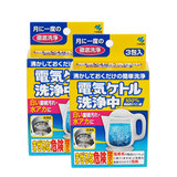 Electric kettle cleaning 15g*3 cleaning descaling citric acid detergent 2 pieces