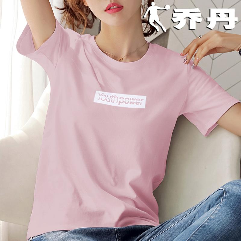 乔丹短袖t恤女2020新款夏季正品圆领透气休闲半袖跑步上衣运动服