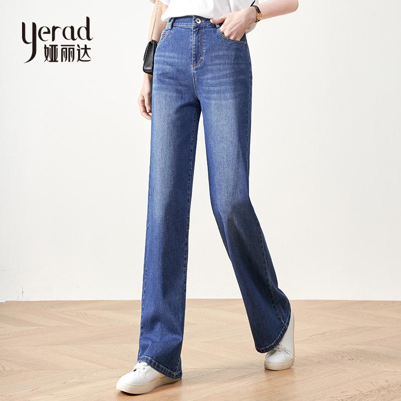 娅丽达女裤垂感拖地阔腿牛仔裤女2020夏季薄款高腰显瘦宽松直筒裤