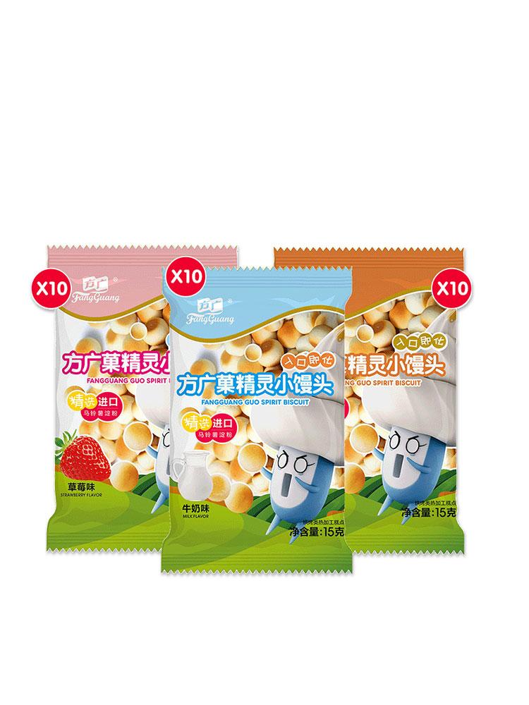 方广小馒头儿童小蛋酥30袋 营养零食小饼干 奶豆溶溶豆零嘴食品
