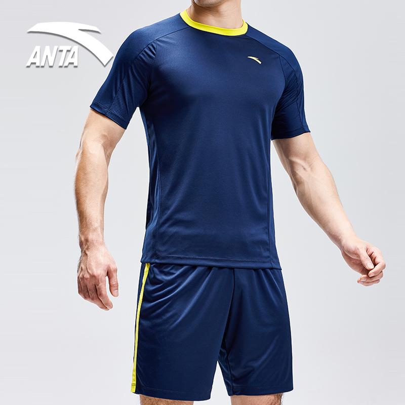 安踏运动套装男 2020夏季新款蓝色跑步运动服装t恤短袖短裤两件套