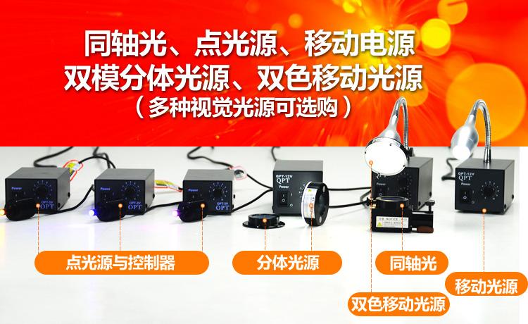 顯微鏡移動光源雙色移動光源移動環形燈可調側光源LED光源