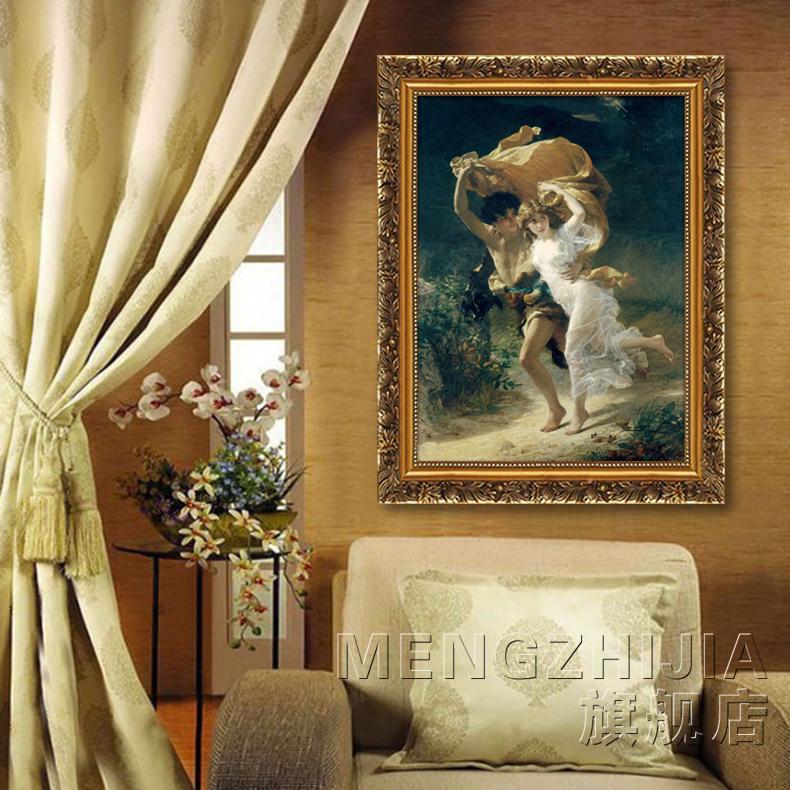欧式古典人物玄关装饰画过道走廊壁画挂画美式复古餐厅书房有框画