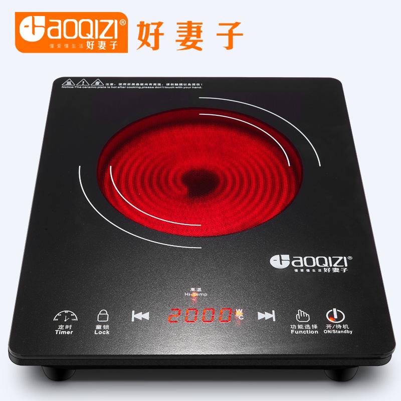 好妻子电陶炉家用大功率光波炉智能电磁炉台式新款茶炉电池炉特价