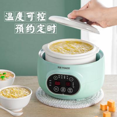 天际隔水炖电炖锅婴儿电炖盅全自动陶瓷小燕窝迷你1人2宝宝煮粥锅