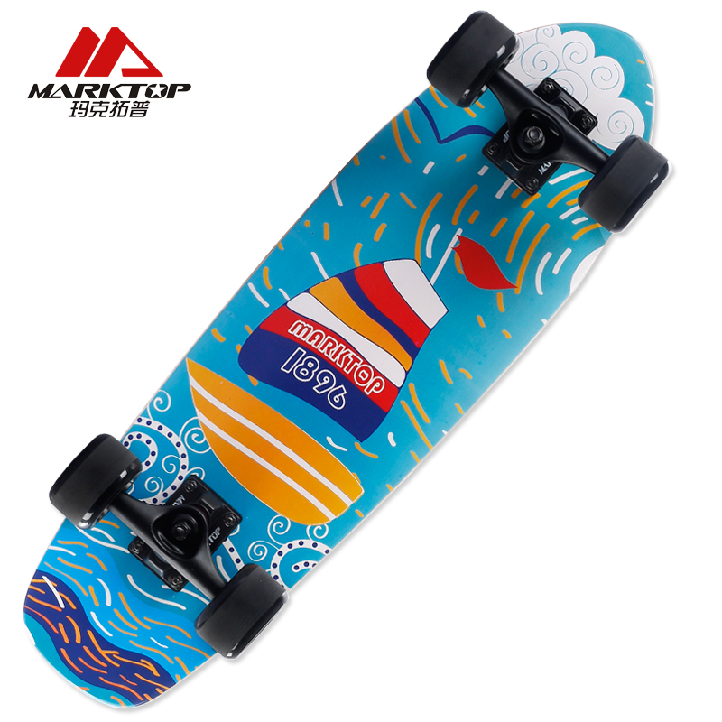 玛克拓普青少年刷街大鱼板滑板车男女生小鱼板成人四轮初学者滑板