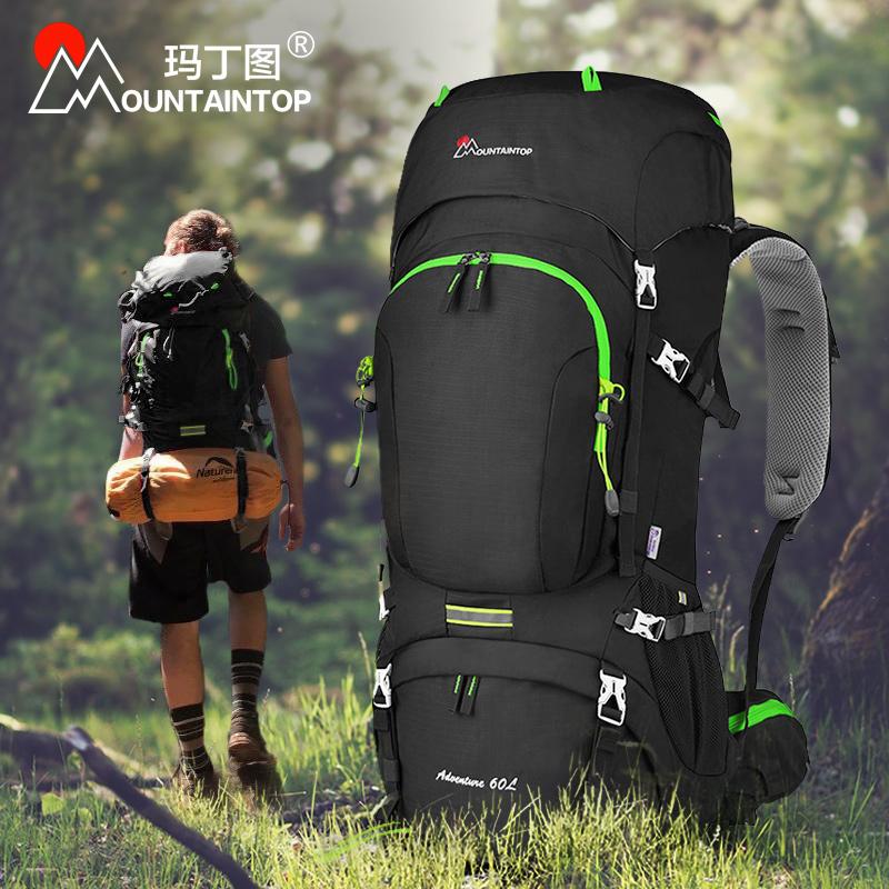 瑪丁圖登山包60L雙肩女大容量戶外包男徒步旅行揹包女超輕多功能