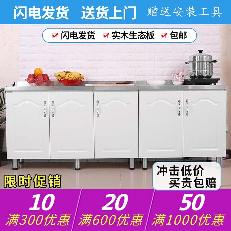 簡易廚櫃單體櫥櫃簡易櫥櫃雙抽組裝經濟型檯面灶臺櫃廚房水槽碗櫃