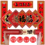2020 Spring Festival couplets paper sticker New Year couplets spree Year of the Rat Chinese New Year blessing word door with high-end suits