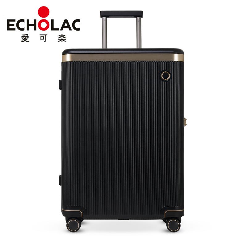 拉杆箱万向轮旅行箱铝合金装饰行李箱子 PC 爱可乐轻奢防刮 Echolac