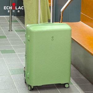 Echolac爱可乐牛油果绿防刮可扩展行李箱女万向轮密码旅行拉杆箱