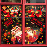 2020 Rat Window Sticker New Year Decoration Shop Window Stained Glass Door Sticker Shopping Arrangement Chinese New Year New Year Pictures
