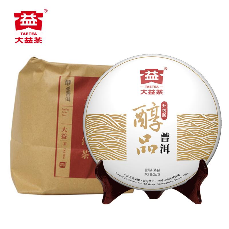 批七子饼茶提装囤茶 1701 饼云南 7 357g 大益普洱茶熟茶醇品