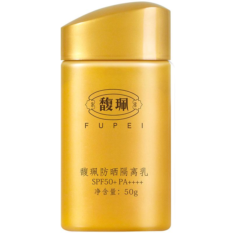 馥佩防晒霜女面脸部专用隔离防紫外线二合一敏感肌防水防汗大容量