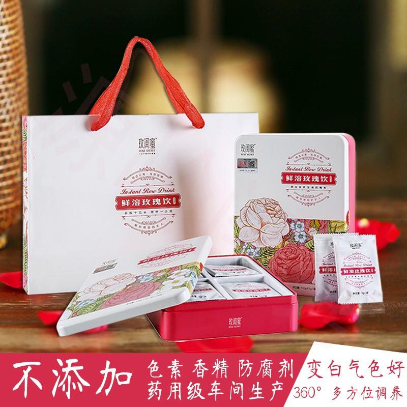 袋 28 正品玫闺蜜鲜溶玫瑰饮 玫瑰花气雪养生女人茶调理月经鲜素