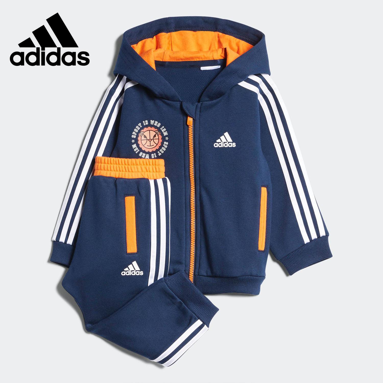Adidas/阿迪达斯正品儿童套装男女大小童春秋夹克运动衣服 CX3481